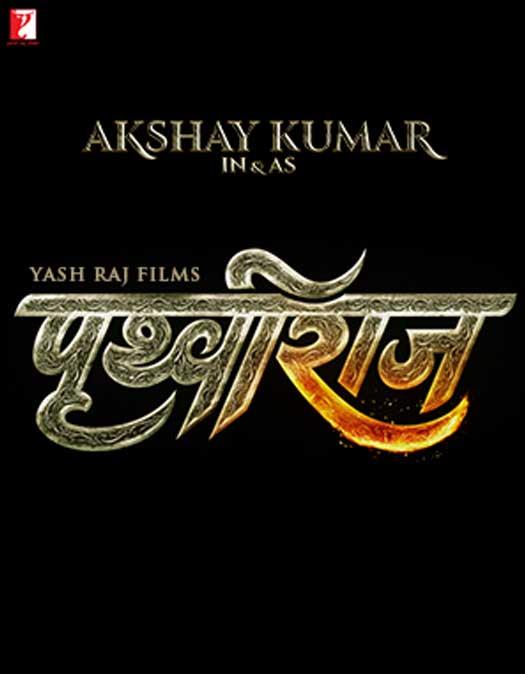 Akshay Kumar's Prithviraj