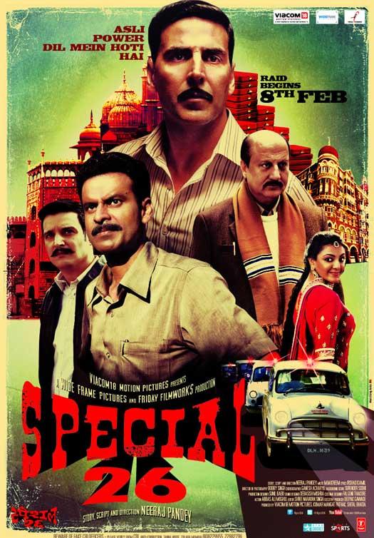 Akshay Kumar's Special 26