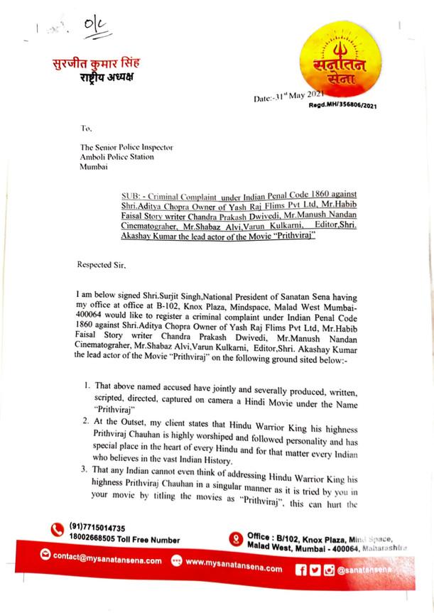 Sanatan Sena Files Criminal Complaint Against The Makers Of The Akshay Kumar's Prithviraj