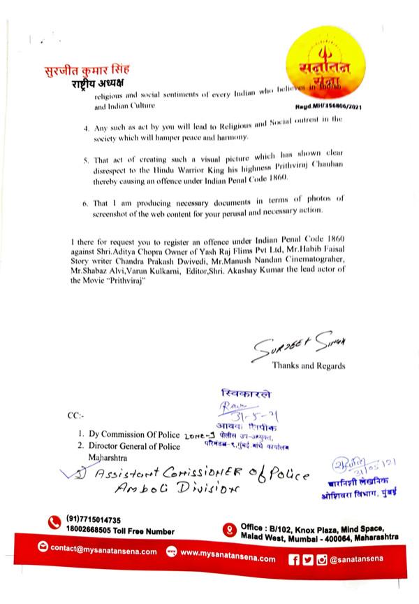 Prithviraj Controversy: Sanatan Sena Files Criminal Complaint Against Makers