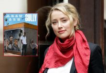 Amber Heard's Gully Labelled Flop