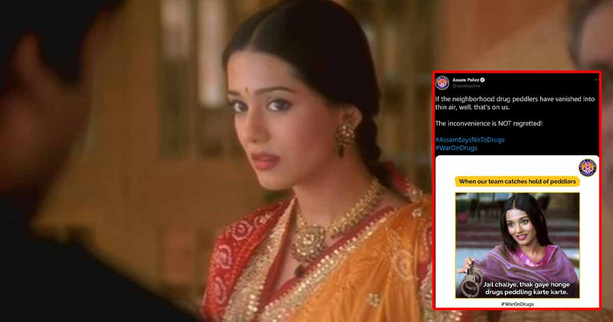 Amrita Rao's 'Jal Chahiye' Vivah Meme Creatively Used For Drug Peddlers By Assam Police, Read On