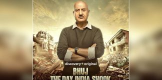 Anupam Kher narrates docu-film 'Bhuj: The Day India Shook'
