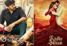 Chiranjeevi-Ram Charan's Acharya & Prabhas' Radhe Shyam To Clash At The Box Office On This Festive Season? Details Inside