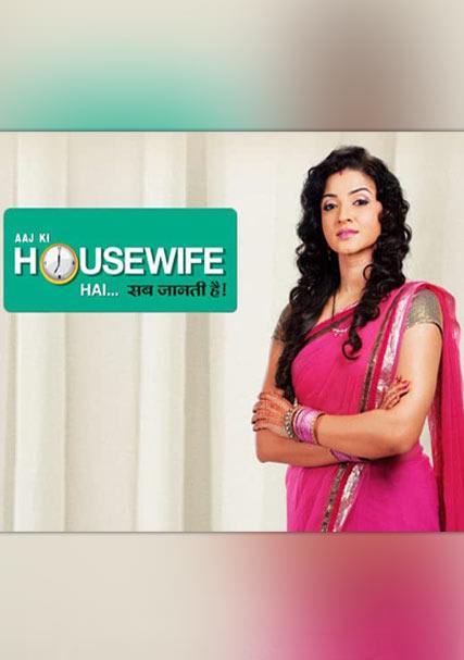 Aaj Ki Housewife Hai... Sab Janti Hai Poster