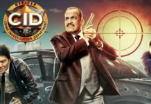 Do You Know? CID Is A Record Holder For Longest Single Shot In Television History