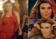 Get ready for Rakhi Sawant ki Entry! Rakhi Sawant showcases her twerks and quirks on Saregama's latest dancing number- Dream Mein Entry