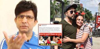 Kamaal R Khan Aka KRK Drags Mika Singh & Rakhi Sawant's Kiss Controversy