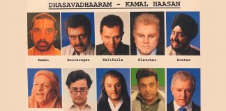 Kamal Haasan: Dasavatharam was declined by many directors who said they didn't understand it