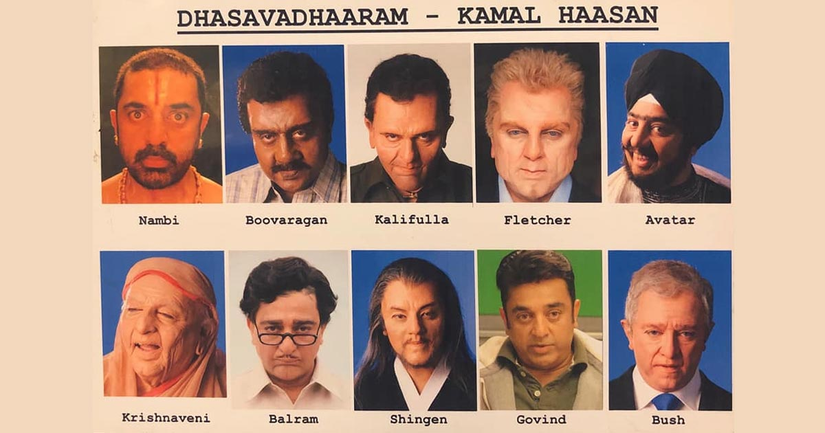 Did You Know? Kamal Haasan's Dasavatharam Was Rejected By Several Directors Before K.S Ravikumar Came On-Board
