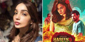 Kanika Dhillon on 'Haseen Dillruba' trailer: Thrilled to receive great response