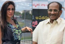 Kareena Kapoor Khan Is Not Playing Sita In KV Vijayendra Prasad 's Film