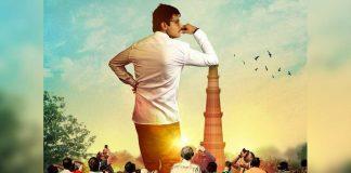 Karenvir Bohra, Sanjay Mishra starrer 'Kutub Minar' gets mention at Berlin Indie film fest