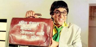 Mukesh Khanna Birthday Special: When The Shaktimaan Actor Spoke About The Inspiration Behind His Character Gangadhar
