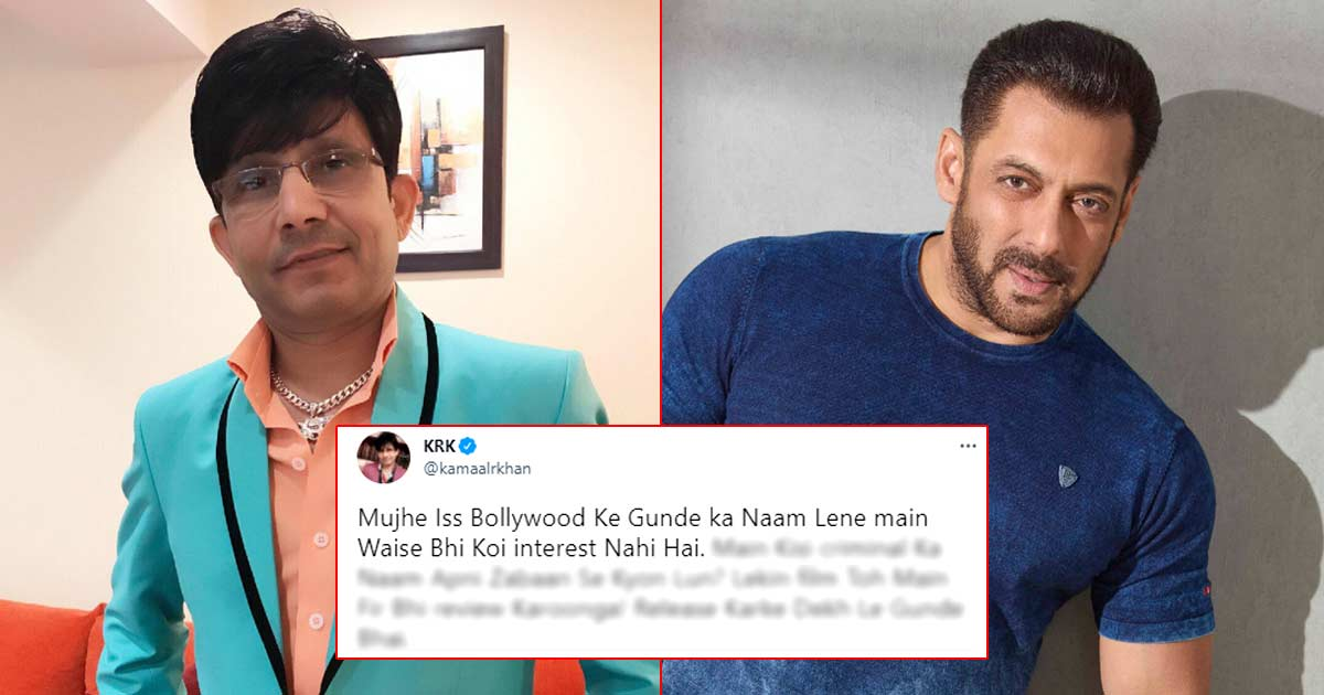 """Even after the KRK refused to lose to Salman Khan, """"I will review it again, I will release Karke Dekh Le Gunde Bhai""""."""