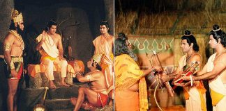 Ramayan In Limca Book of Records