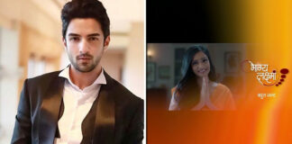 Rohit Suchanti cast as male lead of 'Bhagya Lakshmi'