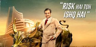 'Scam 1992' is top Indian series in IMDb list of highest-rated TV shows