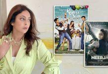 Shefali Shah Had Rejected Kapoor & Sons, Neerja