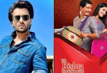 Shoaib Ibrahim Reveals His Show Audition Was For Yeh Rishta Kya Kehlata Hai, Read On To Know His Experience