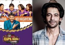 Sunil Grover Talks About Possibility Of Returning To The Kapil Sharma Show