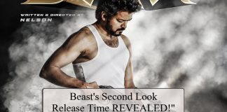 Thalapathy Vijay Treats Fans With A Big Surprise: Nelson Dilpkumar Directorial's Beast First Look Unveiled
