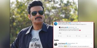 'The Family Man' Manoj Bajpayee Welcomed By Netflix & Amazon Prime Is Acting Like A Jealous Partner, Check Out