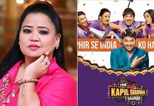 The Kapil Sharma Show: Bharti Singh Confirms Getting Together For A Creative Meeting