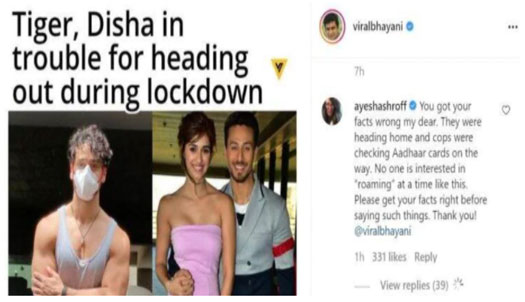 """Tiger Shroff's Mother Ayesha Shroff's Kick-A** Reply To A Pap Accusing Her Son & Disha Patani For Flouting COVID Rules: """"Get Your Facts Right"""" - Check Out"""