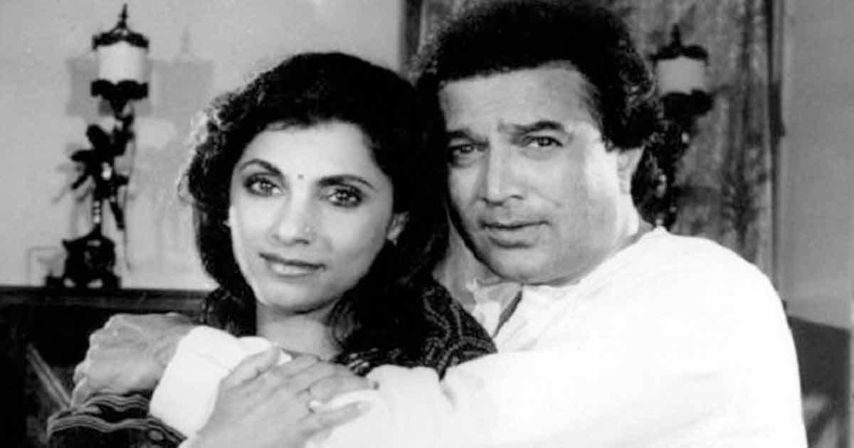 When Dimple Kapadia Refused To Bad-Mouth Husband Rajesh Khanna - Deets Inside
