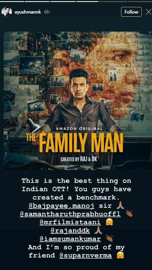 While B-town goes gaga over the new season of The Family Man, the cast celebrates with interesting BTS from sets; you don't want to miss this!