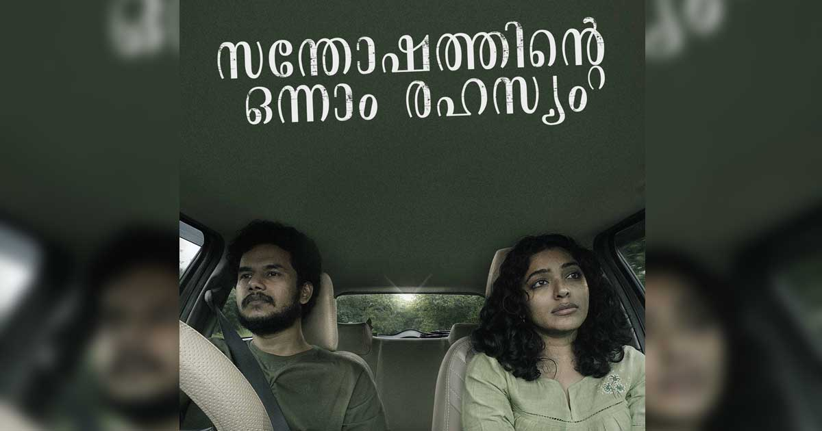 After impressing at Moscow Festival, Malayalam film set for US release