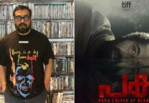 Anurag Kashyap-produced Malayalam film 'Paka' to premiere at Toronto Film Festival