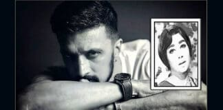 'Dabangg 3' actor Kichcha Sudeepa mourns demise of Jayanthi