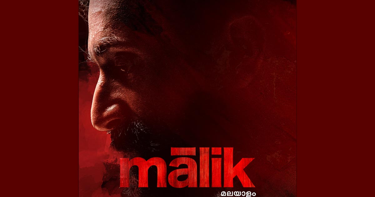Fahadh Faasil's next 'Malik' to have OTT release on July 15