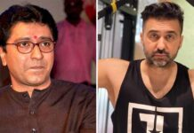 """I Am Not Raj Kundra To Give A Shot"", Says Raj Thackeray As He Makes Fun Of Shilpa Shetty's Husband"