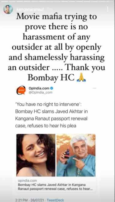 kangana ranaut slams javed akhtar in the passport renewal case says movie mafia trying to prove theres no harassment001