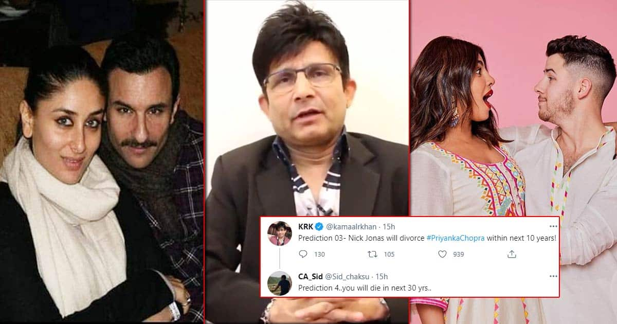 KRK has gone above and beyond the predictions about the divorce of Priyanka Chopra and Nick Jonas;  The sons of Kareena Kapoor and Saif Ali Khan will not be successful actors!