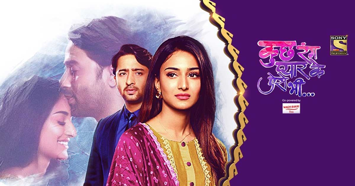 'Kuch Rang Pyar Ke Aise Bhi: Nayi Kahani' cast opens up on new season