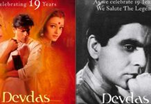 Madhuri Dixit goes down memory lane