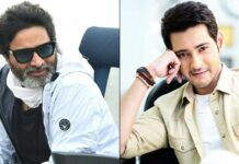 Mahesh Babu To Get A Whopping Amount As A Fee For His Next With Trivikram Srinivas?