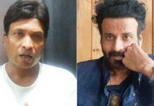 Manoj Bajpayee Replies To Sunil Pal