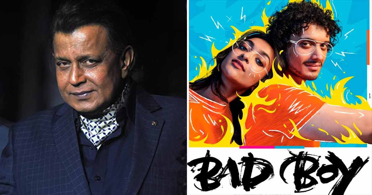 Mithun Chakraborty's cameo dance in son Namashi's debut film 'Bad Boy'