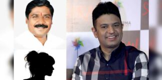 Mumbai Police Files FIR against Local Political Leader Mallikarjun Pujari and a Female Model for Extortion based on evidence provided by T-Series