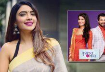 Pooja Banerjee gears up for 'Rhea 2.0' makeover in 'Kumkum Bhagya'