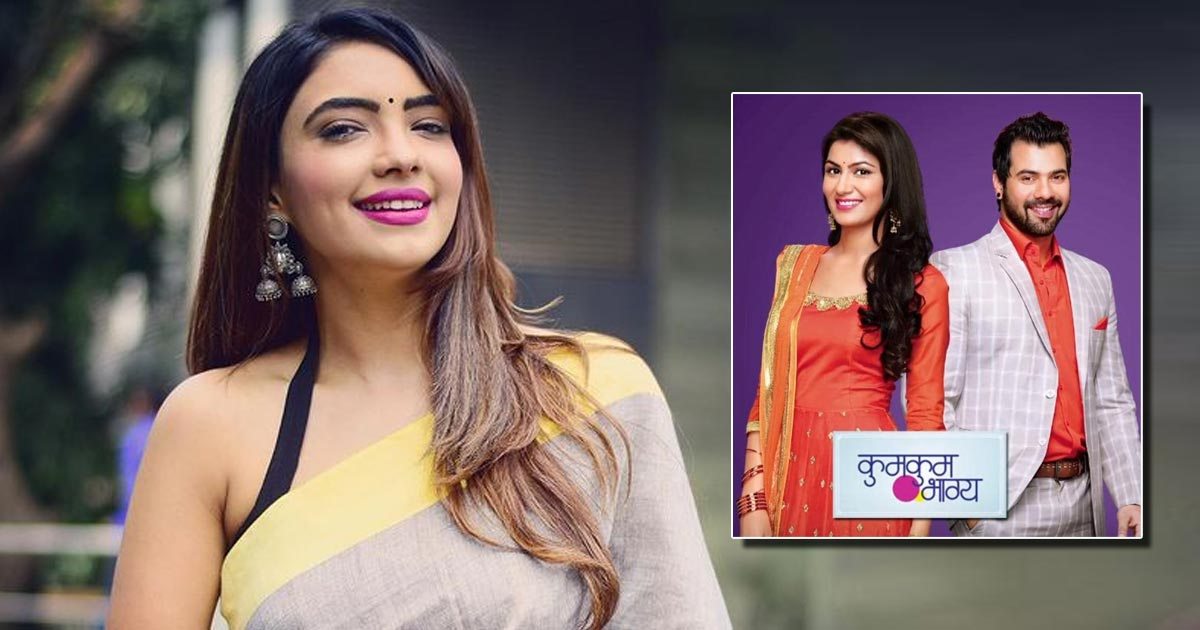 Kumkum Bhagya: Pooja Banerjee Reveals Taking Inspiration From This 'Gully Boy' Actress For Her 2.0 Version Post Leap