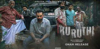 Prithviraj Sukumaran's 'Kuruthi' to have digital release