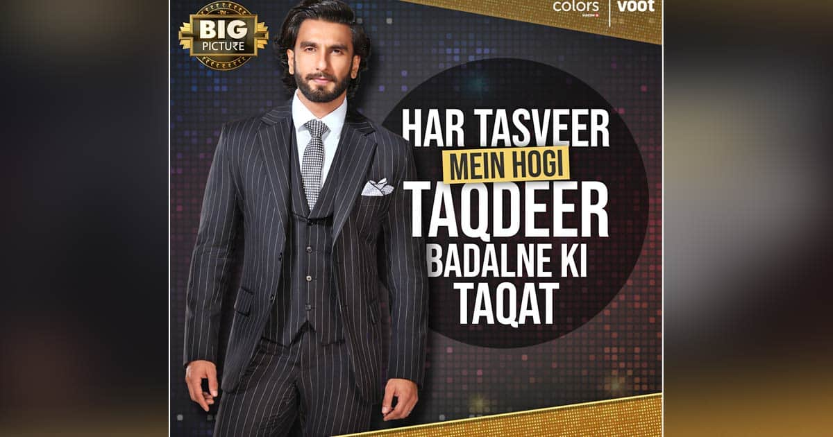 The Big Picture With Ranveer Singh: Want To Be A Part Of The Show? It's Too Simple To Get In, Here's How!
