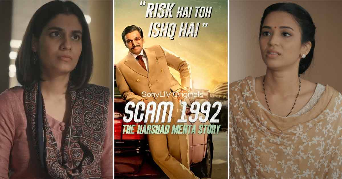 Scam 1992: Shreya Dhanwanthary Turning The Show Into Sucheta Dalal Biopic, Anjali Barot's Flawless Jyoti - Vote For Your Favourite Leading Lady!