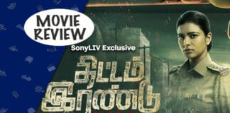 Thittam Irandu (Plan B) Movie Review: Aishwarya Rajesh Starrer Is Anything But A Thriller